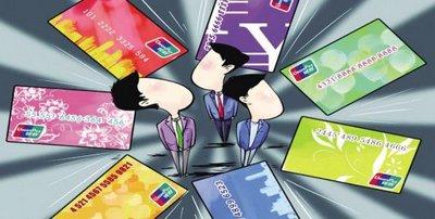 「财气网」信用卡长期不用会怎么样 信用卡长期不用有什么后果