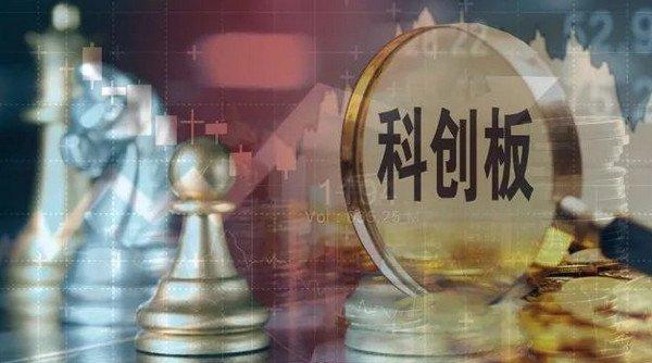 「股民汇」科创板交易规则是什么 上海科创板交易规则要点归纳