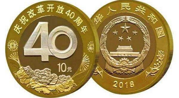 「股民汇」改革开放币第二批预约时间 中国农业银行改革币第二批预约入口