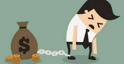 「51网贷」淘宝贷款申请条件有哪些