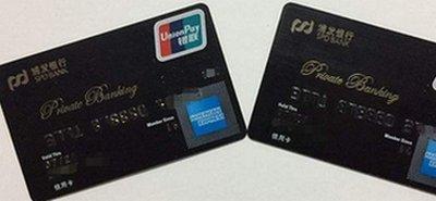 「27财经网」浦发美国运通白金信用卡怎么样 浦发美国运通白金信用卡好不好