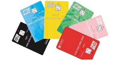 银行卡小技巧:中信银行颜卡定制款提额方法 中信颜卡快速提额技巧