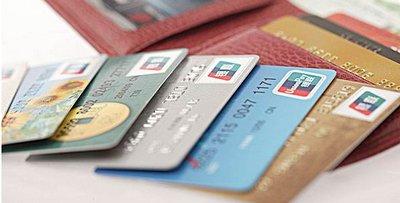 银行卡小技巧:办理境外信用卡有哪些有注意的问题
