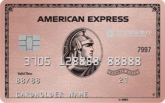 建设银行瑰me信用卡怎么样 值得申请吗